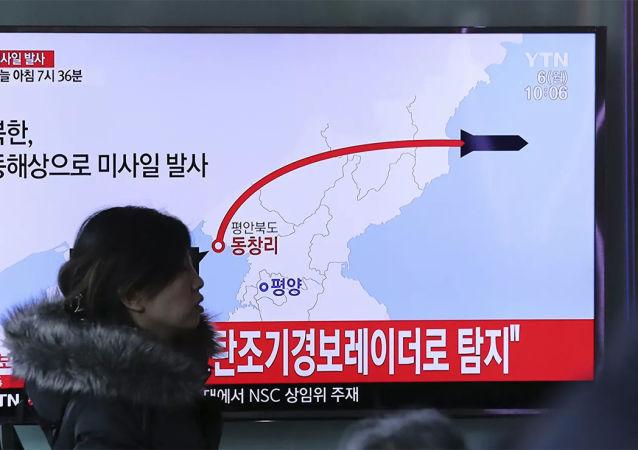 媒体:朝鲜发射2枚短程导弹 其飞行230公里