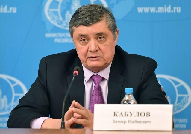 俄罗斯总统阿富汗问题特别代表、俄罗斯外交部第二亚洲司司长卡布洛夫