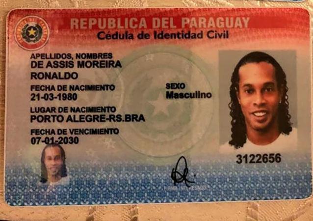 葡萄牙经纪人不信小罗伪造护照