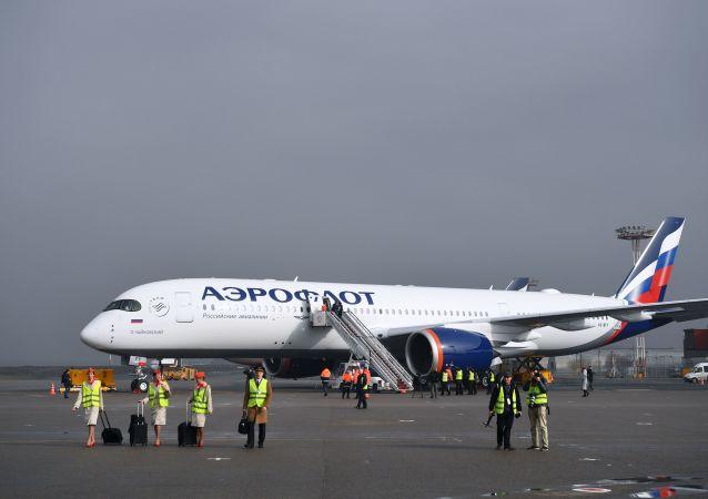 俄航:莫斯科飞纽约航班遭炸弹威胁消息未得到证实