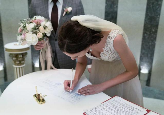 俄北德文斯克在线直播婚姻登记现场实况