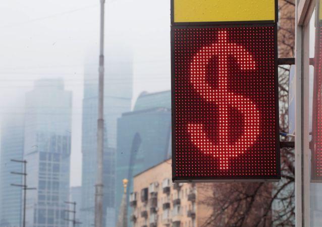 中国对美直接投资减少4亿美元