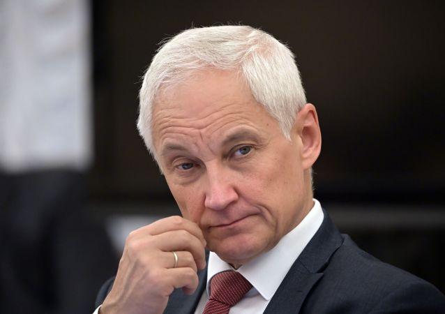 俄罗斯第一副总理安德烈·别洛乌索夫