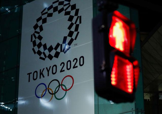 2020年东京夏季奥运会