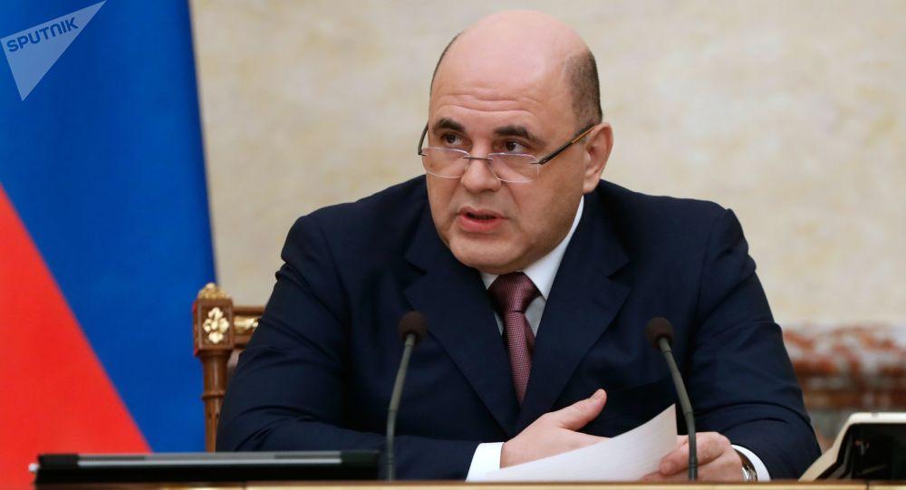 俄罗斯总理领导抗击新冠肺炎协调委员会