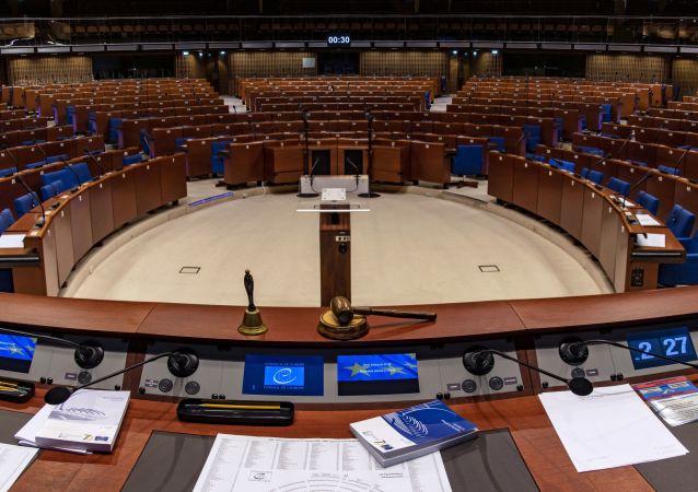 俄议员:可因最近事件讨论俄退出欧洲委员会议会大会的可能性
