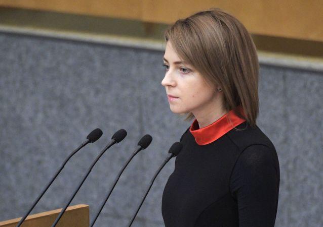 波克隆斯卡娅认为冠状病毒系人工合成