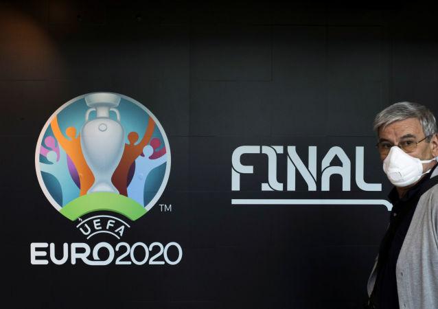 欧足联或减少2020年欧洲杯承办城市数量