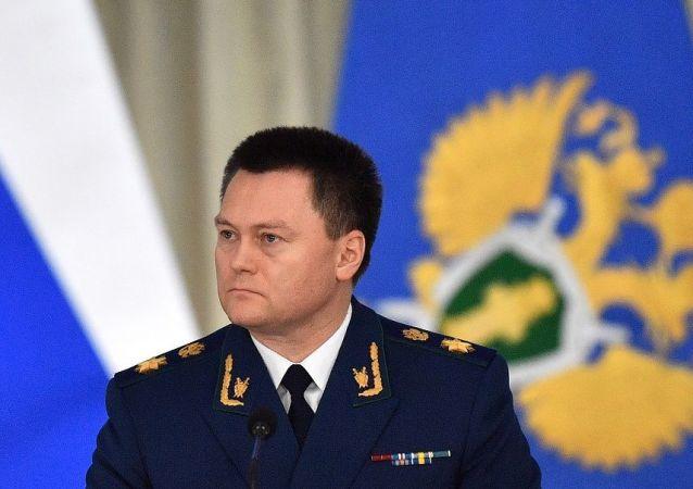 俄罗斯总检察长克拉斯诺夫