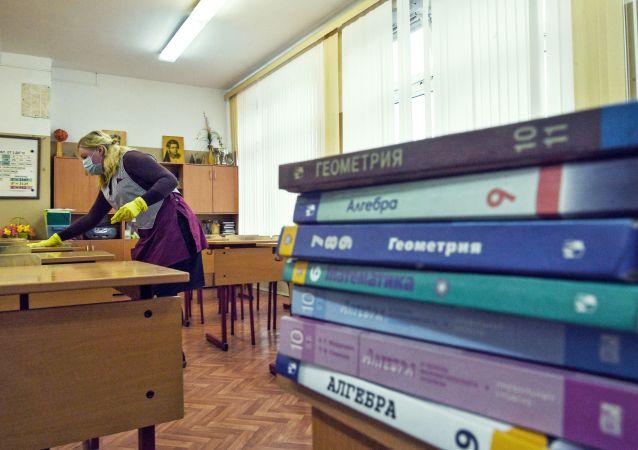 莫斯科一至五年级学生10月19日起返校 六至十一年级远程教学