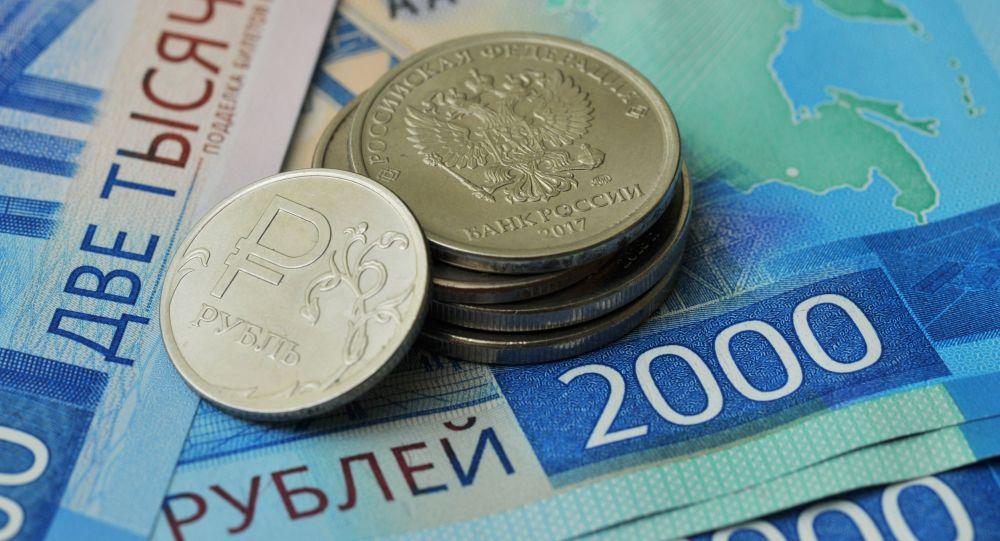 俄罗斯或在3-7年后推出数字卢布
