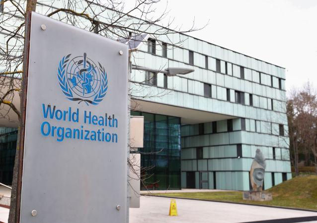 美暂停资助世卫组织将削弱该组织能力 损害国际抗疫合作
