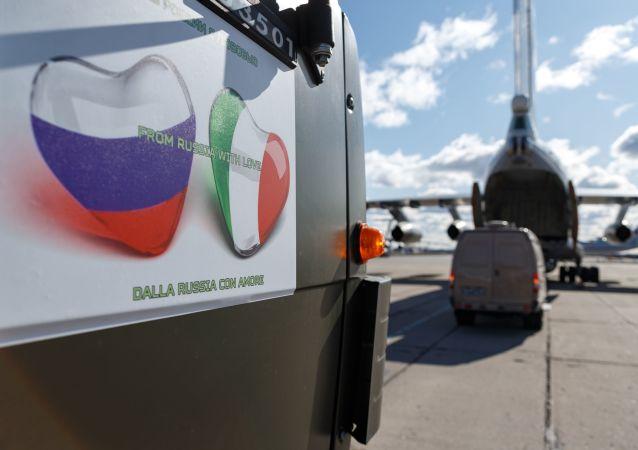 俄空天军派航空队向意大利提供抗疫援助