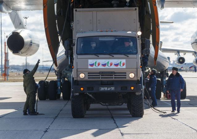 俄罗斯第二批援助意大利抗疫军人回国