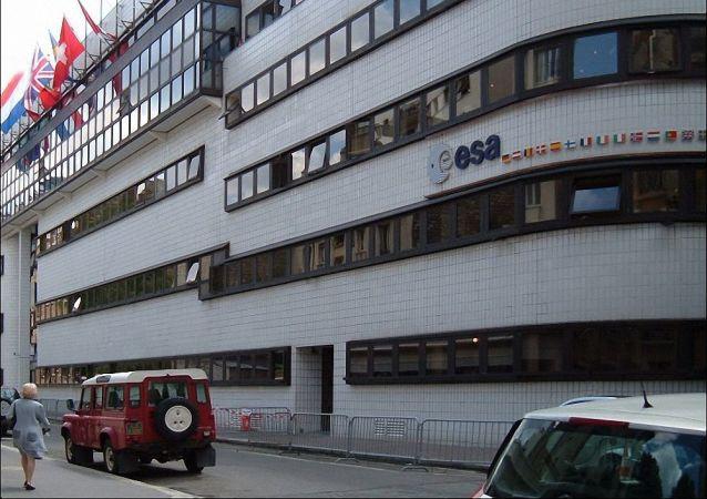 欧洲航天局总部(巴黎)