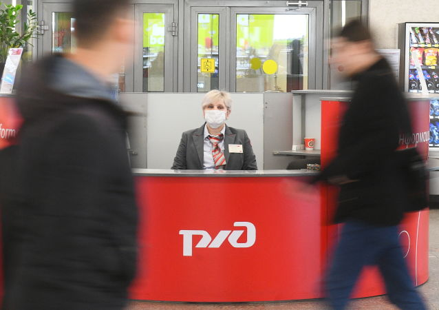 俄罗斯铁路公司