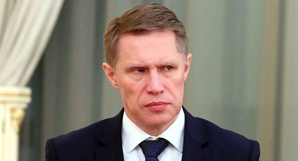 俄罗斯卫生部长穆拉什科