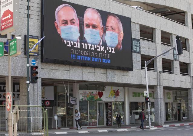 以色列研制出特殊的新冠病毒抗体