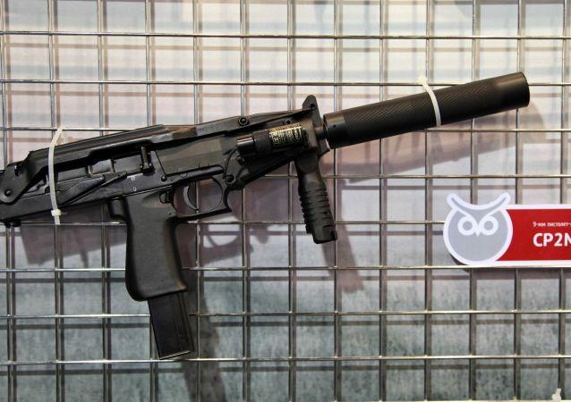 SR-2MP冲锋枪