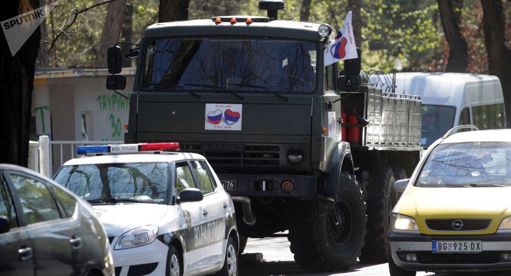 俄国防部在塞尔维亚三座城市开展消毒作业
