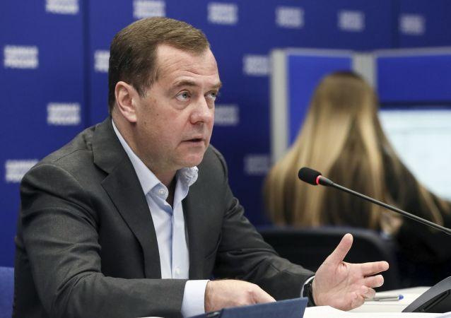 俄罗斯联邦安全会议副主席梅德韦杰夫