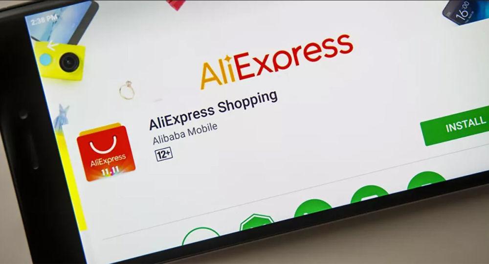 俄罗斯邮政将免费提供AliExpress PLUS到家服务
