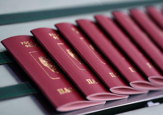 联邦公民身份