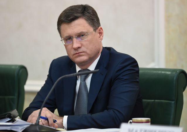 俄罗斯能源部长亚历山大•诺瓦克