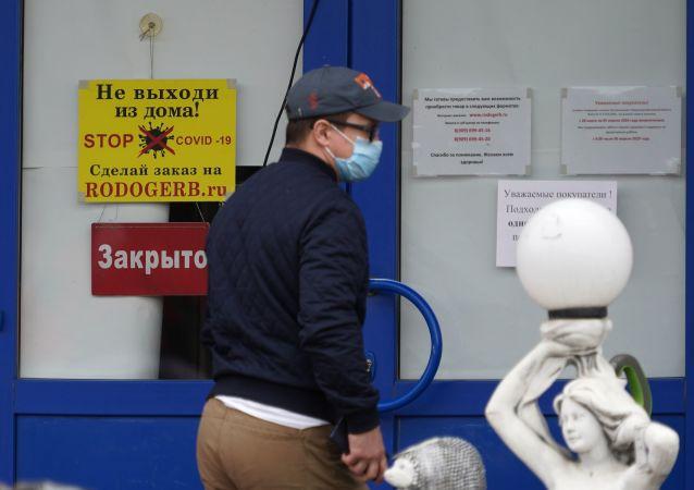 俄新冠病毒感染的平均每日新增增长7.9%
