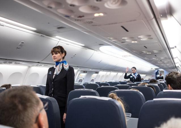 英国航空公司空姐讲述911事件如何改变飞行安全规则