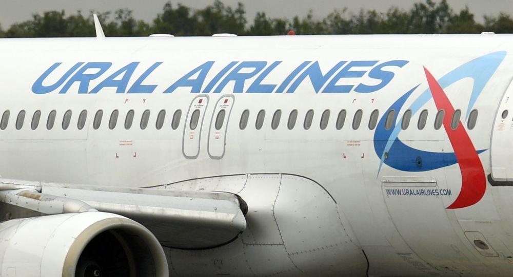乌拉尔航空公司的飞机
