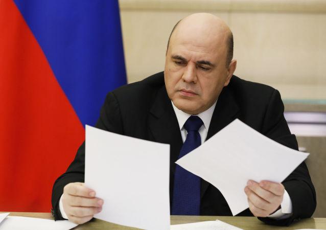 俄卫生部长:总理正在康复 下周可能回办公室办公