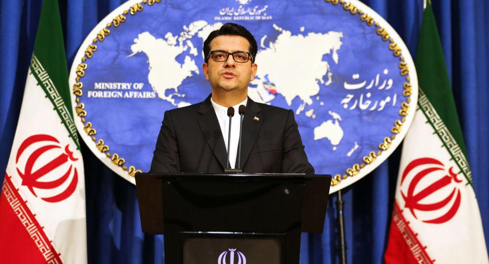 伊朗外交部