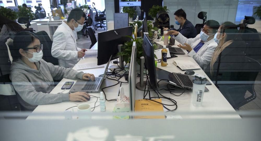俄媒:北京将推广电子劳动合同
