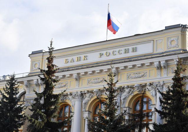 俄罗斯央行介绍未来数码卢布可能具有的基本情况