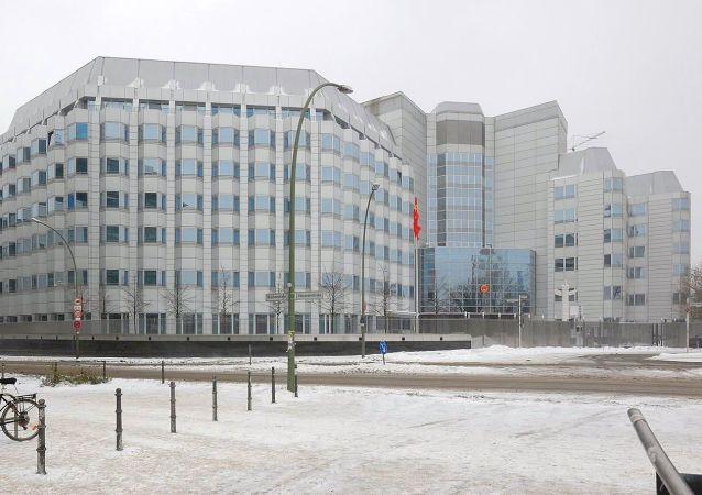 中国驻德国大使馆
