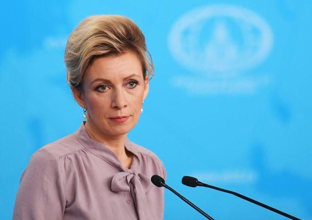 """俄外交部发言人:""""诺曼底模式""""外长级视频会议将明日举行"""