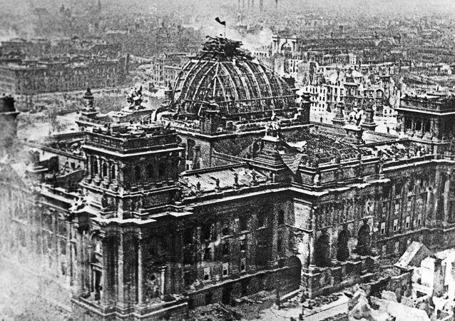 俄国防部解密解放柏林文件