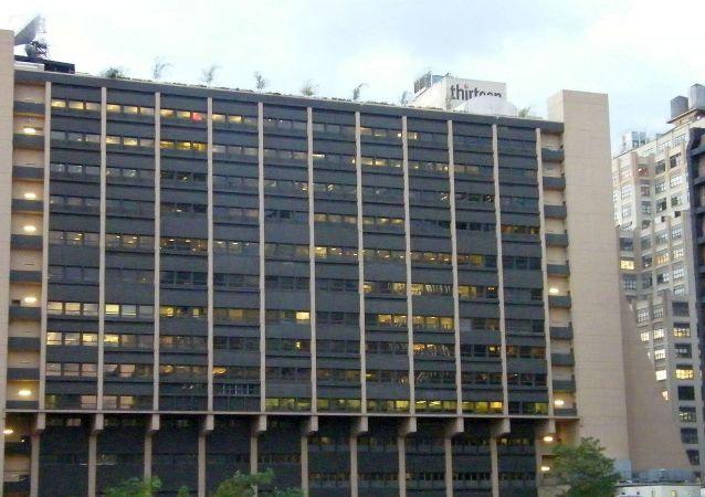 美联社总部