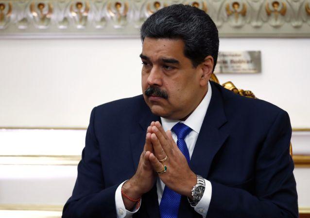 委内瑞拉总统称美国驻委临时代办对海上入侵事件负有责任
