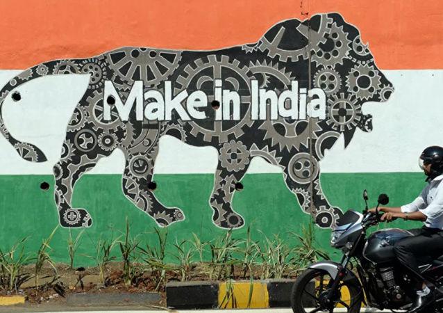 印度有意在全球供应链中排挤中日韩