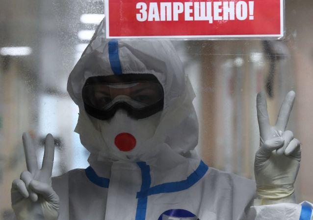 医生,莫斯科