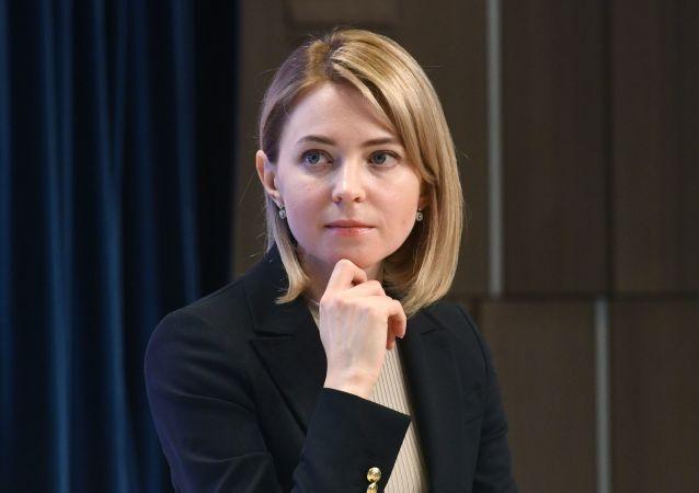 俄罗斯杜马议员波克纶斯卡娅