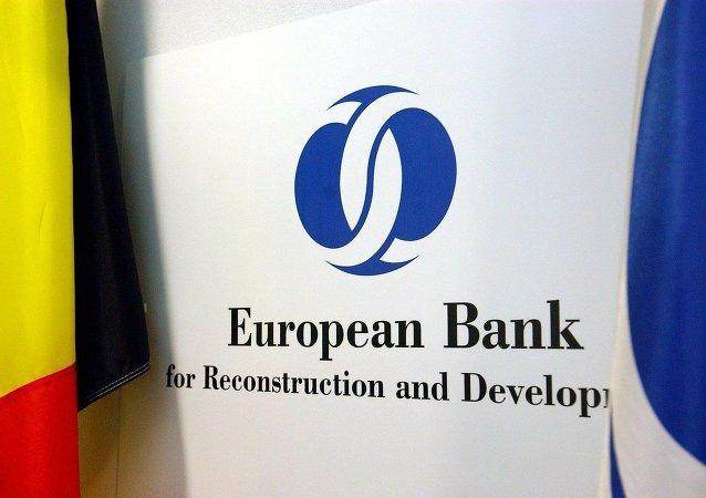 欧洲复兴开发银行标识