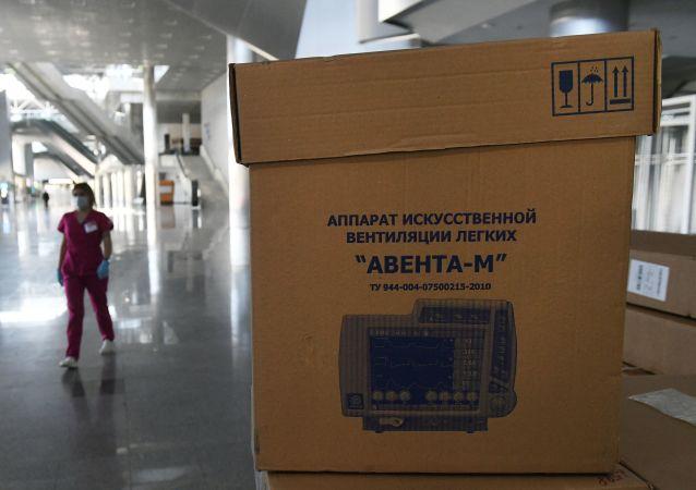 俄卫生监督局:Aventa-M呼吸机与医院着火没有直接联系