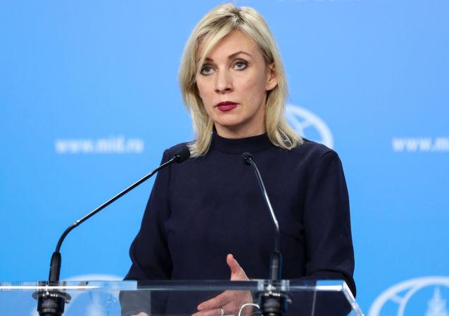 俄外交部:俄希望了解美军进入加勒比海域真正目的