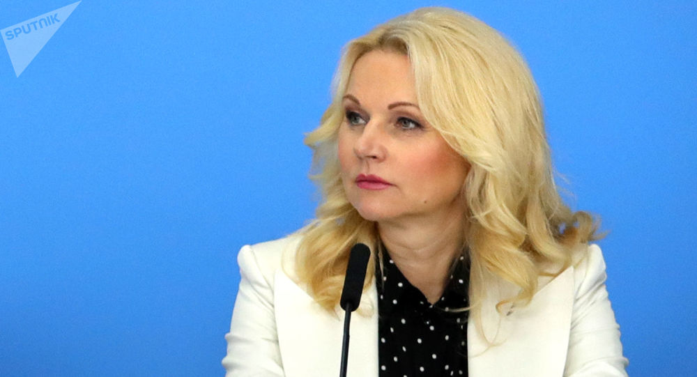 俄副总理:2020年俄国内流感疫苗接种率应达到60%
