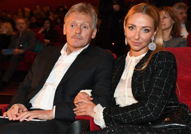 俄总统新闻秘书仍留院接受新冠病毒治疗 其妻已康复