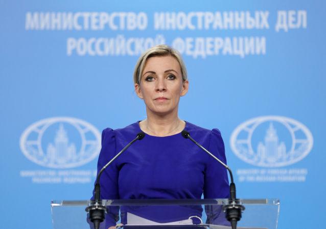 俄外交部:美国对委内瑞拉制裁冻结1160亿美元