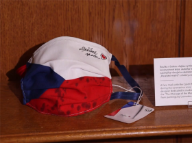 布拉格举办口罩展览